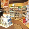 Wir bieten Ihnen eine große Auswahl an Kosmetikprodukten